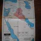 The Baltimore Sun Map of Desert Storm Theater of Operations