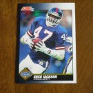 Greg Jackson Giants Strong Safety Card No. 544 - 1991 Score Football Card