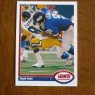 Matt Bahr New York Giants Kicker Card No 502 - 1991 Upper Deck Football Card