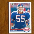 Gary Reasons New York Giants Linebacker Card No. 578 - 1991 Upper Deck Football Card