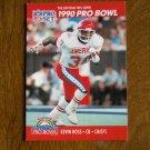 Kevin Ross Kansas City Chiefs CB Card No. 369 - 1990 NFL Pro Set Football Card