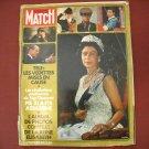 Paris Match #1201 13 Mai 1972 French - Elisabeth II/Philip/Andrew/Anne/Edward/Charles (G1)