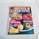 Mother Earth News Homegrown Tomatoes February 2007 / March 2007 Issue 220 (G2)