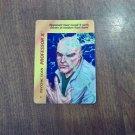Marvel OverPower - Professor X - Psychic Scan No. 162 AJ Common, Special Character Card (1995) Fleer
