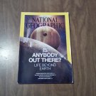National Geographic July 2014 Vol. 226 No. 1 Life Beyond Earth, African Agriculture (G4)