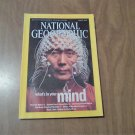 National Geographic March 2005 Vol. 207 No. 3 The Mind, Olmsted, Ancient Peru, Ireland (B1)