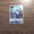 Alice's Soldier - The Millennia of Ages MOA-022 U Force of Will Resonator