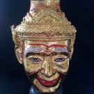 THAI KHON PROKAE MASK