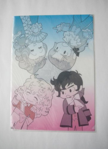 THE ROSE OF VERSAILLES (LADY OSCAR) BERUKIDS CLEARFILE NEW SEALED