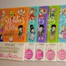 THE ROSE OF VERSAILLES LADY OSCAR BERUBARA KIDS BERUKIDS SET BOOKS 1-5 NEW