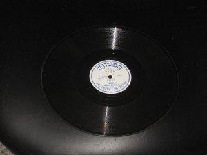 Emor - Recorded by Cantor Samuel Kligfield - Menorah  Records 78 RPM Dhellac Vinyl  E-31