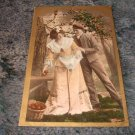 Oh Maiden He Cried Victorian Era Postcard German