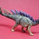 Kentrosaurus dinosaur mini figure by PNSO 2016
