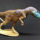 Proceratosaurus dinosaur mini figure by PNSO 2016