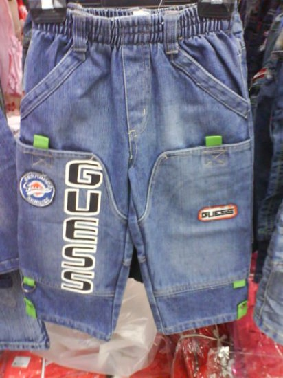 Brand New - Guess jeans pants (KS052)