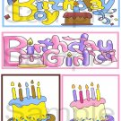 Birthday Boy/Girl - Emailed as JPEG File-Commercial and Personal Use