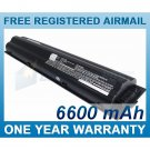 BATTERY FOR DELL XPS M2010