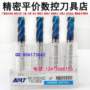 HRC70 Drill Bit Tool 4-Flute Carbide Steel Super Strong 5mm, 6mm Dia.x 50Lx2pcs