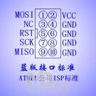 AVR USBASP Programmer ATMEGA8 ATMEGA128 ATMEGA168 etc