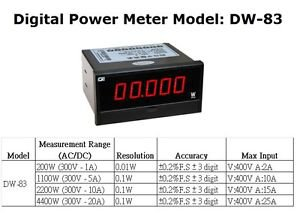Lab Grade Accurate AC / DC Panel Digital Power Meter DW83 1100W 0.1W Resolution