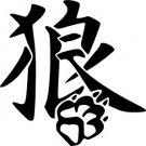 Kanji Bear Paw Vinyl Decal