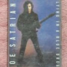 Joe Satriani – Flying in a blue dream audio Cassette