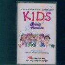 Kids Sing Praise Cassette Children's Christian Music Box1