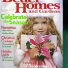 Better Homes and Gardens Magazine ~ December 2004 ~ Gently Read Copy Back Issue