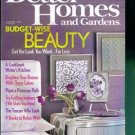 Better Homes and Gardens Magazine ~ March 2006 ~ Gently Read Copy Back Issue
