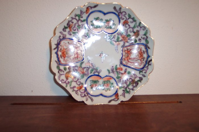 Japanese Porcelain Ware Display Plate # 1 Wall Art Decor Hand painted
