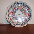 Japanese Porcelain Ware Display Plate # 2 Wall Art Decor Hand painted
