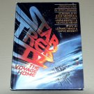 Star Trek IV: The Voyage Home by Peter Lerangis (Hardcover)
