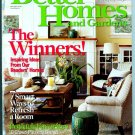 Better Homes and Gardens Magazine - May 2007 - Potluck Favorites 10 Crowd-Pleasing Dishes