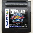 Medarot: Card Robottle: Kuwagata Version by Tose (Game Boy Color / Advance Cartridge)