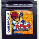 Card Hero Trade and Battle (Game Boy Color) Japanese Import DMG-AHHJ-JPN