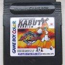 Medarot 2: Kabuto Version (Game Boy Color / Advance Cartridge) (Japanese Import)