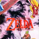 THE LEGEND OF ZELDA A Link to the Past (1993) Nintendo COMIC Book by Shotaro Ishinomori​