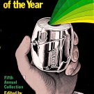 Best Science Fiction Stories of the Year, Fifth Annual Collection (1976)
