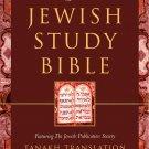 The Jewish Study Bible: Featuring The Jewish Publication Society TANAKH English Translation