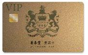 V.I.P Membership Card
