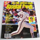 1988 ALL-TIME GREATEST STARS BASEBALL CARDS/ 200 Photos/ MIKE SCHMIDT cover