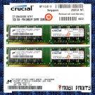 CRUCIAL 2x1GB PC3200 CL3 SDRAM 2GB 184pin 400MHZ RAM