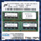CRUCIAL 2x256MB PC133 CL3 SDRAM 512MB 168pin 133MHZ RAM