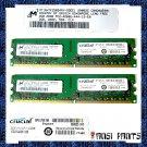 CRUCIAL 2x2GB PC2-4200 CL3 SDRAM 4GB 240pn 533 DDR2 RAM