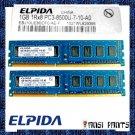 ELPIDA 2x1GB PC3-8500 CL7 SDRAM 2GB 1066MHZ DDR3 RAM