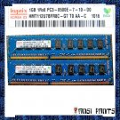 HYNIX 2x1GB 2GB DDR3 PC3-8500 SDRAM 1Rx8 CL7 1066 ECC