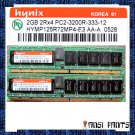 HYNIX 2x2GB 4GB DDR2 PC2-3200 SDRAM 2Rx4 CL3 ECC RAM