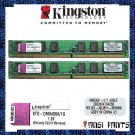 KINGSTON 2x1GB DDR2 PC2-4200 SDRAM 2GB 533MHZ LOW RAM