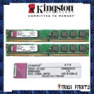 KINGSTON 2x1GB DDR2 PC2-6400 SDRAM 2GB 800MHZ LOW RAM