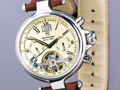 Steinhausen Open Heart Watch (Silver) # TW 591
